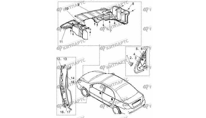 Пыльники моторного отсека BYD F3 (F3R)