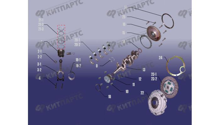 Кривошипно-шатунный механизм Chery Fora (A21)