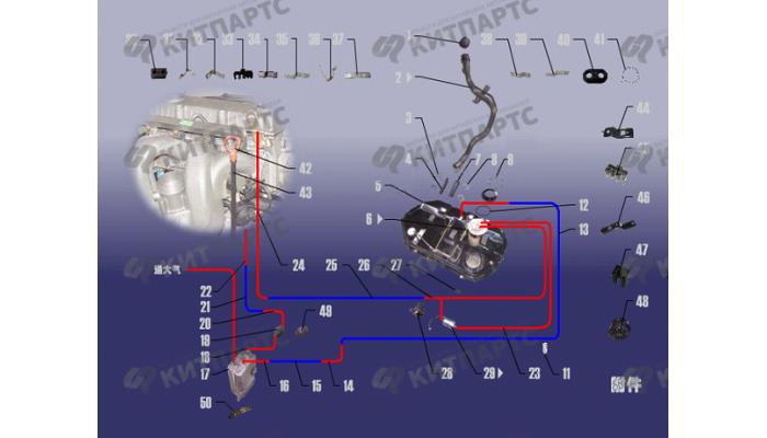 Система питания двигателя Chery Fora (A21)
