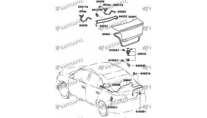 Крышка багажника FAW Vita