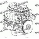 Двигатель 1,8 L (4G18)