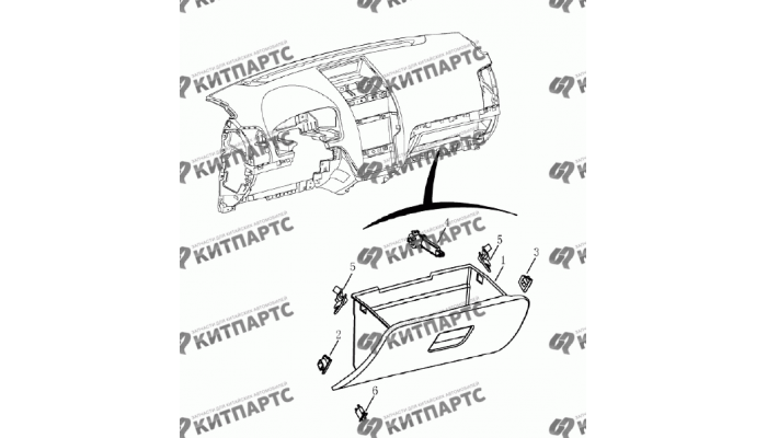 Бардачок (седан) Geely Emgrand (EC7)
